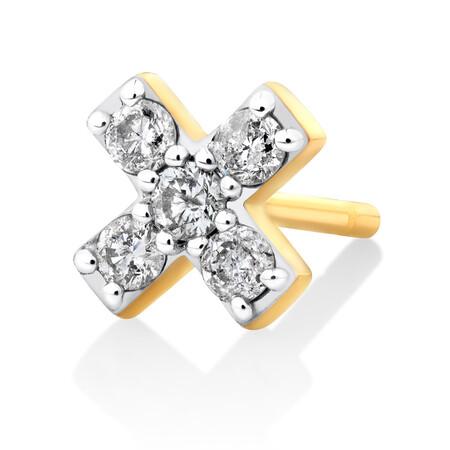 Men's Cross Stud Earring with 0.10 Carat TW of Diamonds in 10ct Yellow Gold