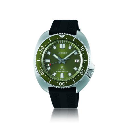 Seiko Men's Prospex Divers SPB153J Watch