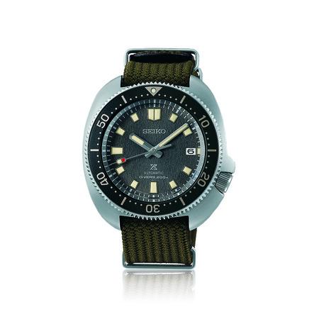 Seiko Men's Prospex Automatic SPB237J Watch