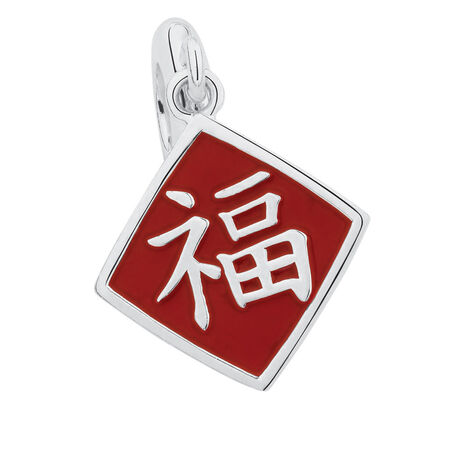 Chinese New Year Charm with Red Enamel in Sterling Silver